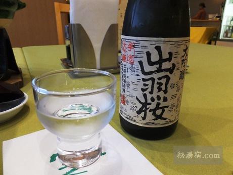 蔵王国際ホテル 夕食5