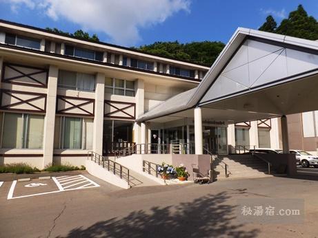 蔵王国際ホテル 部屋1