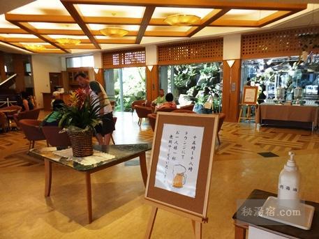 蔵王国際ホテル 部屋34