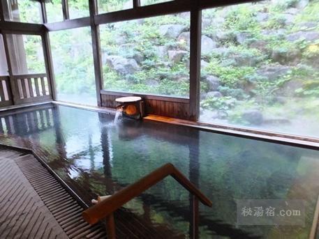 蔵王国際ホテル 温泉36