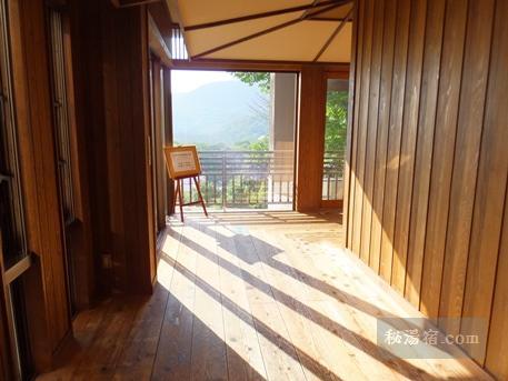 蔵王国際ホテル 温泉6