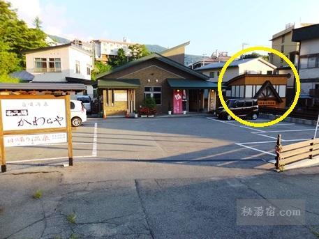 蔵王温泉 川原湯共同浴場9