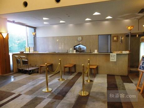 蔵王国際ホテル 部屋39