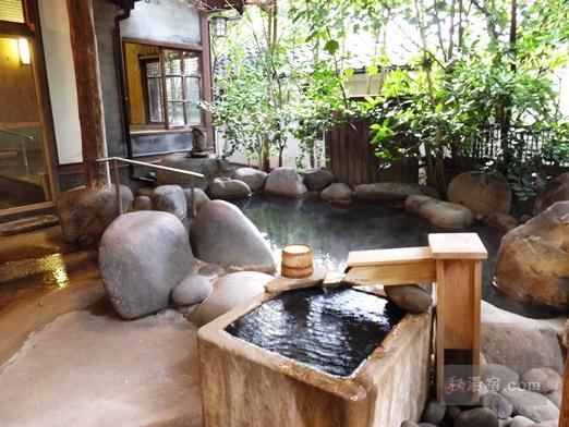 日田琴平温泉 旅籠 かやうさぎ 宿泊 その3 お風呂編