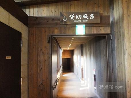 蔵王国際ホテル 温泉19