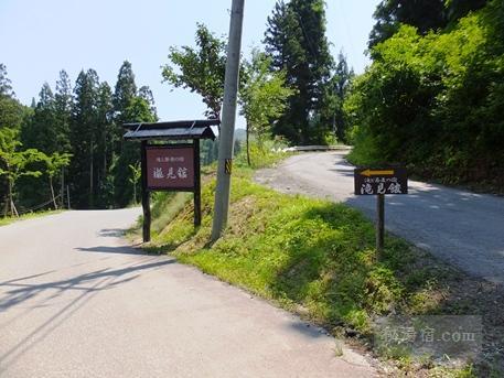銀山温泉 滝見舘11