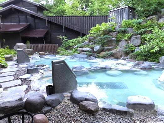 蔵王国際ホテル 温泉28
