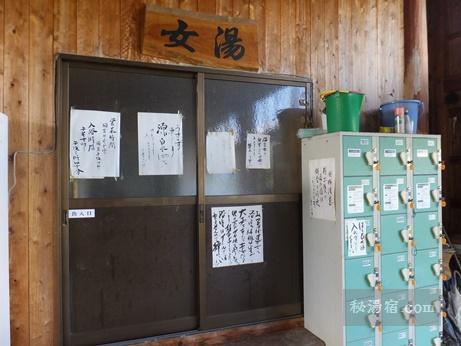 akishige-onsen33
