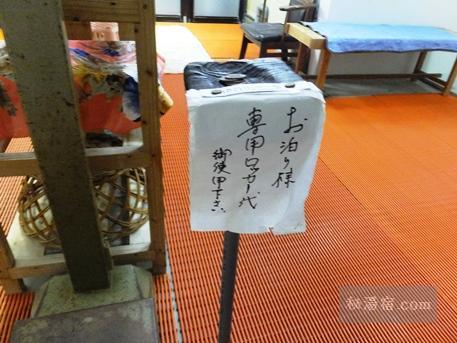 博多温泉 富士の苑 宿泊 その3 お風呂編