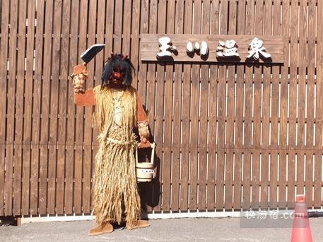 秋田県の秘湯 一人旅