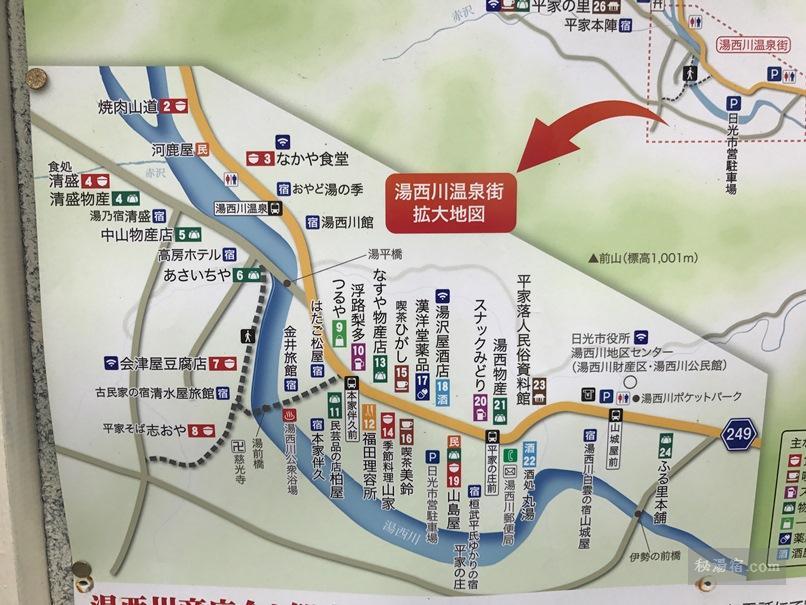 湯西川温泉街の拡大地図