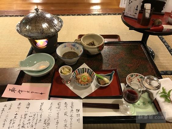 湯西川温泉 平の高房 宿泊 その2 お食事編
