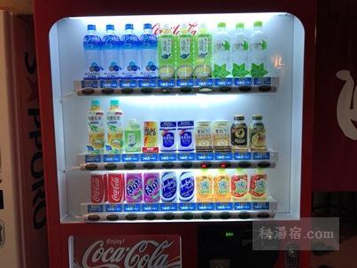 唐沢鉱泉 自動販売機