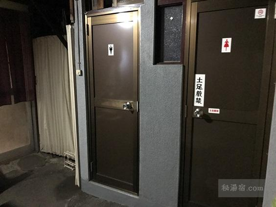 上諏訪大和温泉 トイレ