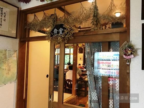 唐沢鉱泉 食堂入口