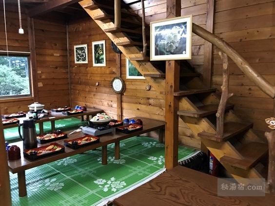 本沢温泉 第一食堂小上がり席