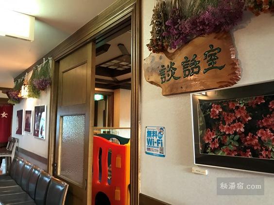 唐沢鉱泉 談話室入口