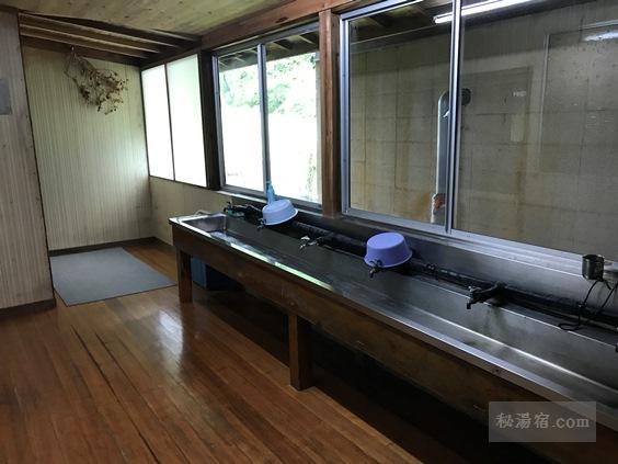 渋御殿湯 本館の洗面台
