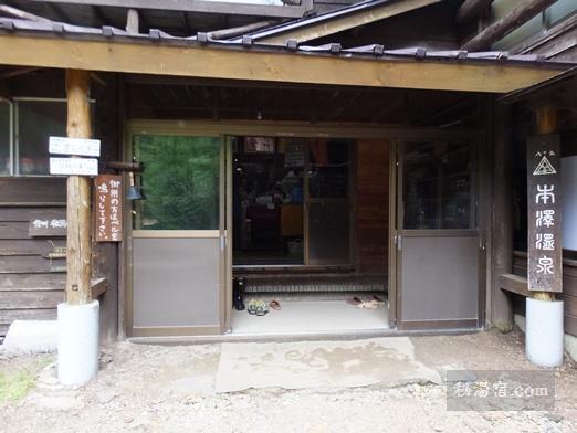 本沢温泉の玄関