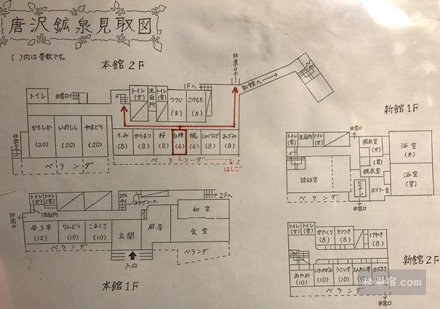 唐沢鉱泉 館内見取り図