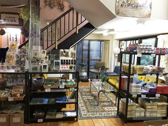 唐沢鉱泉 売店コーナー