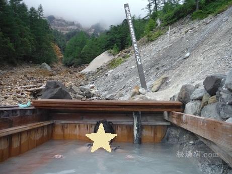 本沢温泉 野天風呂に入浴中の管理人