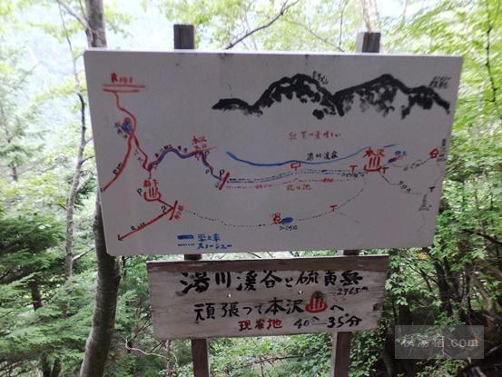 本沢温泉登山道にある略地図