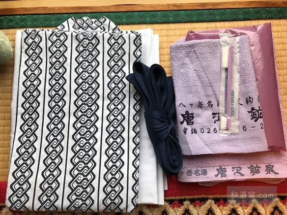 唐沢鉱泉 タオルと浴衣セット