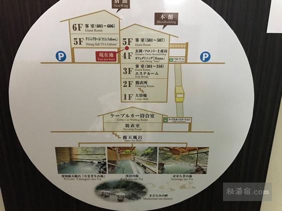 ホテル祖谷温泉 館内見取り図