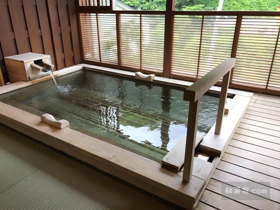 尾瀬檜枝岐温泉 旅館ひのえまた 日帰り入浴