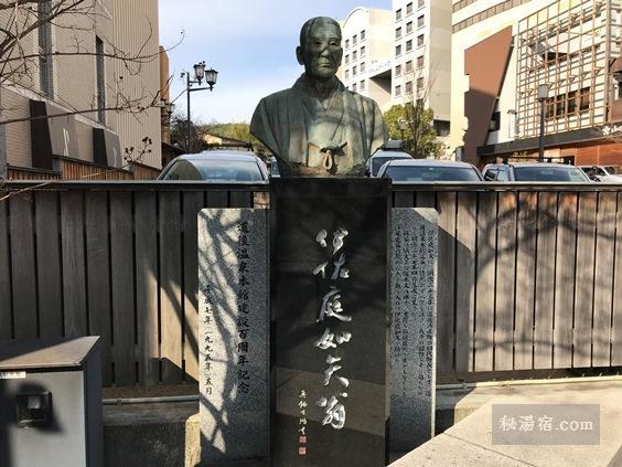 道後温泉 大和屋本店 日帰り入浴 ★★★+