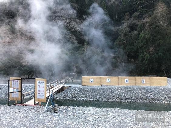 関西の混浴のある温泉