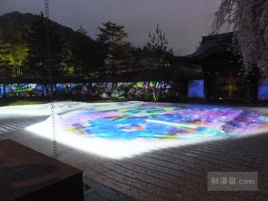 京都府の混浴のある温泉