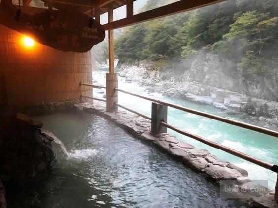 ホテル祖谷温泉 宿泊レポ その3 お風呂編