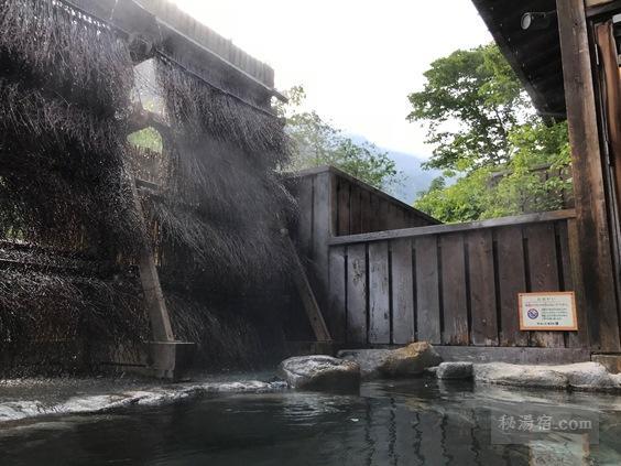 新穂高温泉 中崎山荘 奥飛騨の湯 日帰り入浴 ★★★+