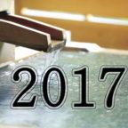 入湯履歴2017