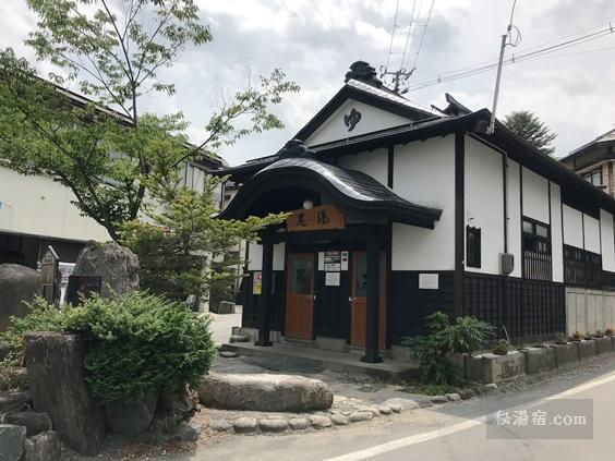 小野川温泉 共同浴場 [尼湯] [滝の湯] [小町の湯] ★★★