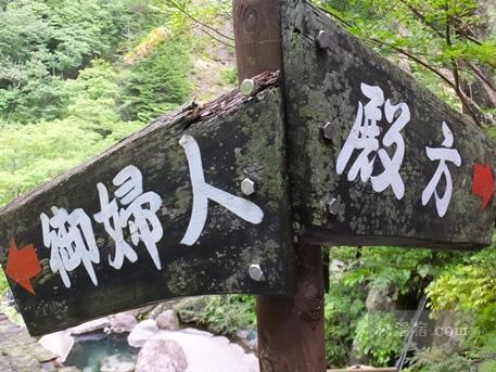 坂巻温泉-温泉27