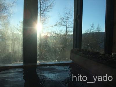 高峰温泉56