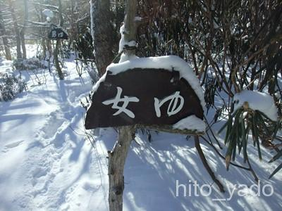 高峰温泉131