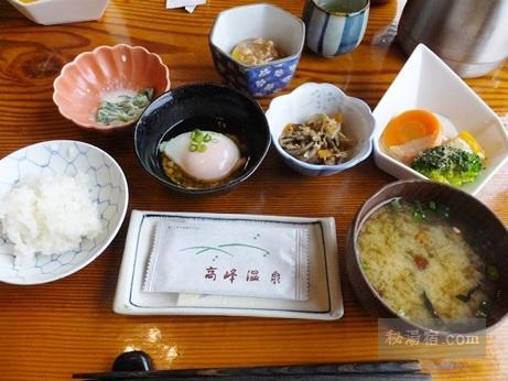 高峰温泉2-朝食6