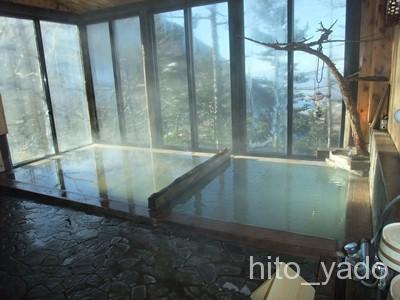 高峰温泉138