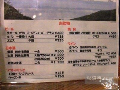 高峰温泉95