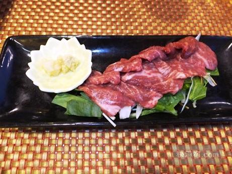 高峰温泉2-夕食11