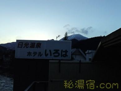 鶴亀大吉26
