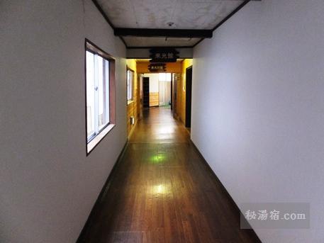 須川高原温泉 旅館部 部屋44