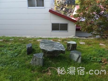 須川高原温泉66