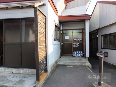 須川高原温泉2016-風呂4