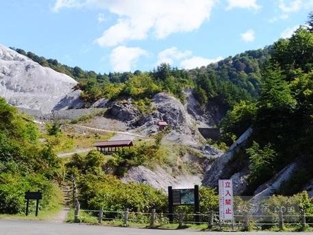 川原毛大湯滝32