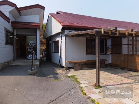 須川高原温泉2016-風呂32